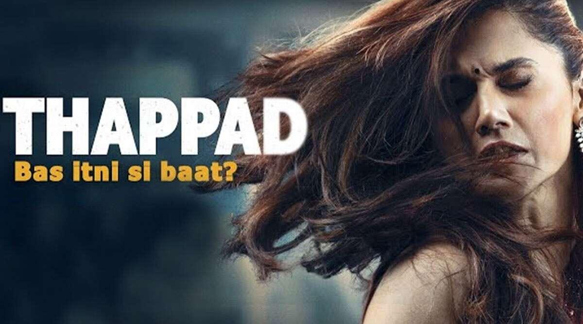 Thappad Full Movie in HD Leaked on TamilRockers for Free Download:तापसी पन्नू की फिल्म को पड़ा पायरेसी का 'थप्पड़', क्या फिल्म को होगा करोड़ों का नुकसान?