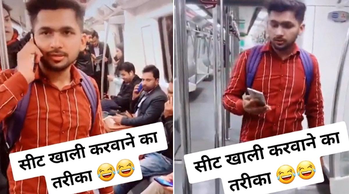 TikTok Video: दिल्ली मेट्रो में सफर कर रहे लड़के ने फोन पर कहा- सुबह ही चीन से आया हूं, यह सुनते ही खाली हो गई पूरी ट्रेन, आप भी देखें