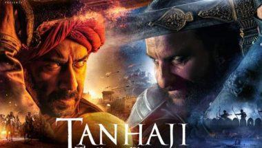 सैफ अली खान के साथ झगड़े की खबर पर अजय देवगन ने तोड़ी, सिंघम अंदाज में दिया जवाब