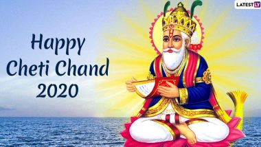Cheti Chand 2020, Jhulelal Jayanti Greetings: सिंधी न्यू ईयर पर भेजें WhatsApp Stickers, Facebook Messages, Wishes, Images और GIFs