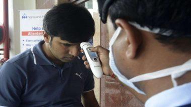 Coronavirus: जम्मू-कश्मीर में कोविड-19 से संक्रमित 5 नए मामले आए सामने, राज्य में कोरोना से पीड़ितो मरीजों की संख्या 38 हुई