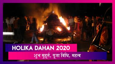 Holika Dahan 2020: आज है होलिका दहन, जानें शुभ मुहूर्त, पूजा विधि और महत्व