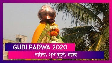 Gudi Padwa 2020: कब है गुड़ी पड़वा ? जानें तारीख, शुभ मुहूर्त और गुड़ी बनाने की विधि