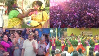 Happy Holi 2020: मथुरा के बांके-बिहारी मंदिर से लेकर पश्चिम बंगाल के दोल उत्सव तक, देखें देश के विभिन्न हिस्सों में कैसे मची है होली की धूम (Watch Photos & Videos)