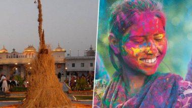 Chhoti Holi 2020: कब है होलिका दहन और धुलेंडी, जानें होली के दिन कैसे खिल जाते हैं दिल