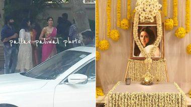 चेन्नई: श्रीदेवी कीदूसरी पुण्यतिथि पर कपूर खानदान ने की पूजा, ट्रेडिशनल अवतार में नजर आईंजाह्नवी कपूर
