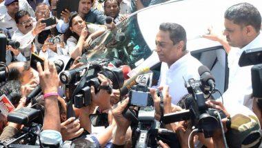 Madhya Pradesh Crisis: सियासी संकट के बीच फ्लोर टेस्ट से पहले सीएम कमलनाथ कर सकते हैं इस्तीफे का ऐलान