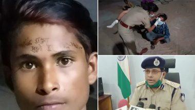 Coronavirus Lockdown: मध्य प्रदेश में महिला पुलिसकर्मी के खिलाफ कार्रवाई, मजदूर के माथे पर लिखा था- मैंने किया लॉकडाउन का उल्लंघन, मुझसे दूर रहना