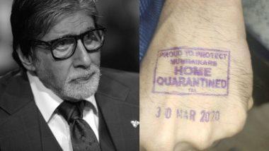 अमिताभ बच्चन ने कहा- 'होम क्वारंटीन्ड' का मुहर लगा हाथ मेरा नहीं