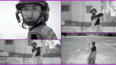 साड़ी पहनकर मैदान में उतरी मिताली राज, प्रमोशनल वीडियो में दिखाए क्रिकेट के गुर
