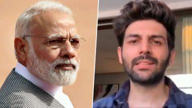 PM मोदी नेदिया'कोरोना का पंचनामा' करने का संदेश, कार्तिक आर्यन का Video शेयर करके लिखी बड़ी बात