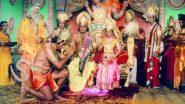 Ram Mandir Bhumi Pujan in Ayodhya: रामायण के राम-सीता ने भूमि पूजन पर किया रियेक्ट, अरुण गोविल और दीपिका चिखलिया ने ऐसे जाहिर की खुशी