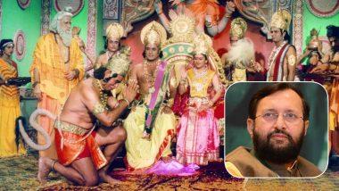 रामायण की देश में लॉकडाउन के बीच टीवी पर होगी वापसी, केंद्रीय मंत्री प्रकाश जावड़ेकर ने ट्विटर पर की बड़ी घोषणा