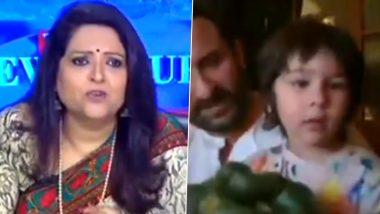 सैफ अली खान टीवी पर दे रहे थे लाइव इंटरव्यू कि अचानकमास्क पहने आ गए तैमूर अली खान, देखें Cute Video