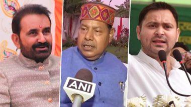 बिहार: राज्यसभा सीट को लेकर खींचतान जारी, कांग्रेस ने याद दिलाया वादा तो RJD बोली-हर बार नहीं दे सकते बलिदान, हम दोनों सीटों से अपने नेताओं को भेजेंगे