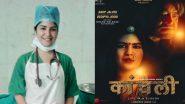 कोरोना वायरस से लड़ने के लिए संजय मिश्रा की ये हिरोइन बनी नर्स, मुंबई के अस्पताल में कर रही हैं मरीजों का इलाज