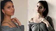 क्वारंटीन में समय बिता रही सुहाना खान सीख रहीं हैं ये खास हुनर, मां गौरी ने खूबसूरत Photo शेयर कर खोला राज