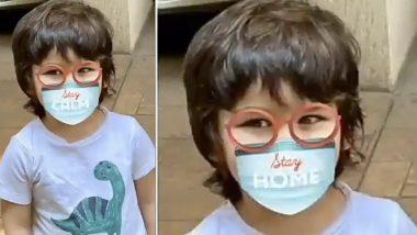 COVID-19: तैमूर अली खान ने फैंस से की घर पर रहने की अपील, देखें Viral Cute Video