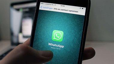 Coronavirus Lockdown की वजह से WhatsApp में बड़ा बदलाव, अब सिर्फ इतने सेकेंड का Video Status कर पाएंगे शेयर