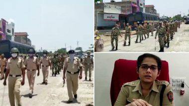महाराष्ट्र: भीड़ को सामूहिक नमाज पढ़ने से रोकने गई पुलिस पर औरंगाबाद में पथराव, 3 घायल; 31 लोग गिरफ्तार