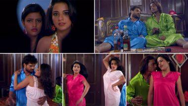 Bhojpuri Hit Song Video: खेसारी लाल यादव और मोनालिसा के भोजपुरी गाने 'कोरा में सुता' में दिखा इनका हॉट रोमांस