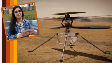 गर्व की बात: भारतीय मूल की वनीजा रूपाणी ने दिया नासा के पहले मंगल हेलीकॉप्टर को नाम