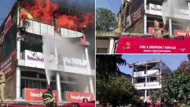 चंडीगढ़ के सेक्टर 17 इलाके में स्थित IELTS इंस्टीट्यूट की बिल्डिंग  में लगी आग, दमकल की  7 गाड़ियां मौके पर