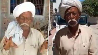 Coronavirus: उल्लू से नहीं होता है कोरोना का इलाज, देखें क्या हुआ जब फर्जी वीडियो वायरल होने के बाद राजस्थान पुलिस ने दादू की ली खबर