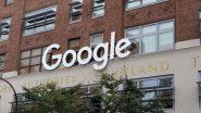 अमेरिकी राष्ट्रपति चुनाव से पहले गूगल ने हटाए चीन से संबंधित 3 हजार फर्जी यूट्यूब चैनल