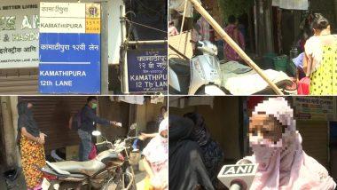 महाराष्ट्र: लॉकडाउन के चलते मुश्किल में सेक्स वर्कर्स, दो वक्त के खाने के लिए भी करना पड़ रहा संघर्ष