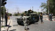 अफगानिस्तान: तालिबान के हमले में 16 लोगों की मौत, दो पुलिसकर्मी घायल