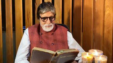 पिता हरिवंश राय बच्चन की इस कविता को गाकर अमिताभ बच्चन ने दिया कोरोना वायरस के अंधकार से लड़ने का हौसला (Video)