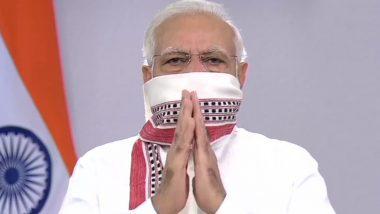 PM Narendra Modi Greets Nation On Janmashtami: पीएम मोदी ने दी देशवासियों को दी जन्माष्टमी की शुभकामनाएं, कहा- 'जय श्रीकृष्ण'