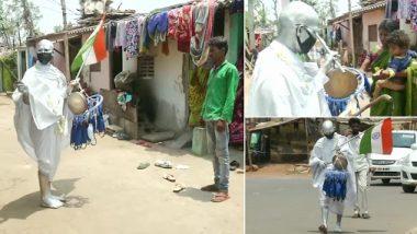 ओडिशा में महात्मा गांधी के भेष में  युवक लोगों को बांट रहा है मास्क और सेनिटाइजर, देखें वायरल तस्वीर