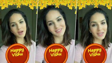 Vishu 2020: सनी लियोन ने विषु के मौके पर शेयर किया TikTok Video, फैंस से की ये खास अपील