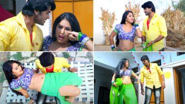 Bhojpuri Song Video: भोजपुरी गाना 'काजर लगाइले ओठलाली' का इंटरनेट पर धमाल, वायरल हो रहा Video