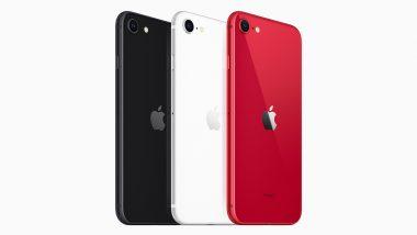 ऐपल ने लांच किया आईफोन एसई का नया वर्जन, जानें क्या है कीमत