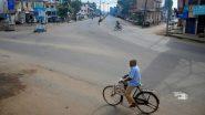 अरुणाचल प्रदेश: ईटानगर कैपिटल कॉम्प्लेक्स में 20 जुलाई तक बढ़ाया गया लॉकडाउन
