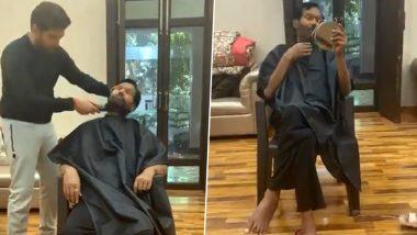 लॉकडाउन के दौरान नए रूप में नजर आए चिराग पासवान, पिता रामविलास पासवान की दाढ़ी ट्रिम: देखें VIDEO