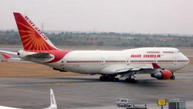 Coronavirus: एयर इंडिया की फ्लाइट पहुंची पाकिस्तान,  ATC  ने 'अस्सलामु अलैकुम' कहकर कुछ इस तरह से किया स्वागत