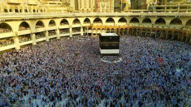 Ramadan 2020: सऊदी अरब में रमजान के दौरान पवित्र मक्का और मदीना की मस्जिद भक्तों के लिए रहेगी बंद, नहीं होगी तरावीह