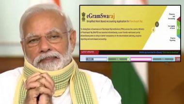 पंचायती राज दिवस पर बोले पीएम मोदी, कोरोना से लड़ने के लिए बनना होगा आत्मनिर्भर, e-GramSwaraj portal किया लॉन्च