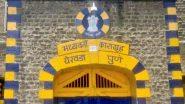 कोरोना वायरस के प्रकोप के बीच महाराष्ट्र की 5 जेलों को किया गया लॉकडाउन, किसी को भी आने-जाने की इजाजत नहीं