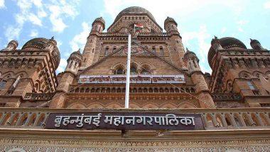 Complaints of Suspected Gas Leak and Foul Smell in Mumbai: मुंबई के चेंबूर, घाटकोपर, कांजुरमार्ग,विक्रोली और पवई इलाके में गैस लीक की सम्भावना, तीव्र गंध के बाद अलर्ट पर BMC और फायर ब्रिगेड