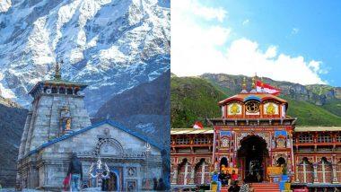 14 मई को केदारनाथ धाम और 15 मई को बद्रीनाथ धाम के खुलेंगे कपाट