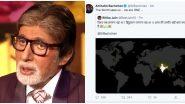 एक बार फिर फेक न्यूज के जाल में फंसे अमिताभ बच्चन, नासा की फोटो समझ गलत जानकारी की ट्वीट
