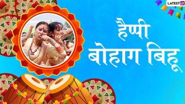 Bohag Bihu 2020 Wishes: बोहाग बिहू पर प्रियजनों को इन शानदार हिंदी WhatsApp Stickers, Facebook Messages, GIF Greetings, Photo SMS, Wallpapers, Quotes के जरिए दें शुभकामनाएं