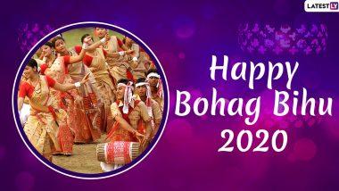 Happy Bohag Bihu 2020 Wishes & Images: इन शानदार HD Wallpapers, GIF Greetings, WhatsApp Stickers के जरिए दोस्तों-रिश्तेदारों को दें बोहाग बिहू की शुभकामनाएं