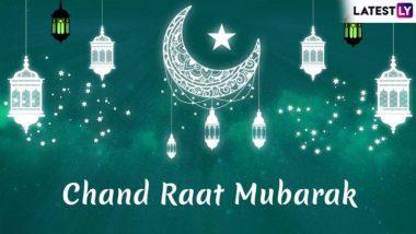 Chand Raat Mubarak 2020 Greetings: चांद का दीदार होते ही प्रियजनों को भेजें ये शानदार WhatsApp Stickers, GIF Images, Shayari, SMS, Facebook Messages और कहें चांद रात मुबारक