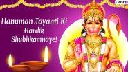 Happy Hanuman Jayanti 2020 Wishes: बजरंगबली की मनमोहक तस्वीरों वाले इन WhatsApp Stickers, GIF Images, Facebook Greetings, Photo SMS के जरिए दें प्रियजनों को हनुमान जयंती की शुभकामनाएं